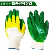 동원 이중코팅장갑 녹색