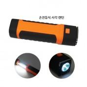 손전등 사각랜턴 LED 작업등캠핑등 후레쉬 랜턴