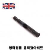 NTCL 영국정품 융착코아비트 타일드릴 타일기리 유리절단
