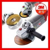 3M 4인치전동그라인더 4CG-2 7인치그라인더 7CG-1