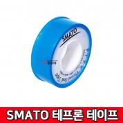 스마토 테이프론 테프론 테이프 나사씰 누수 배관 보수