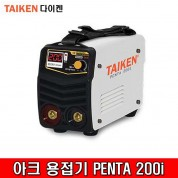 TAIKEN 다이켄 아크용접기 PENTA200i