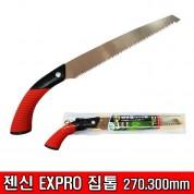 젠신 GENSHIN EXPRO 집톱 지갑톱 270mm, 300mm