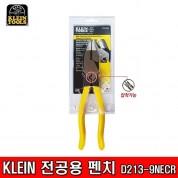 KLEIN 전공용뺀치 펜치D213-9NECR 전공용뺀찌 크레인뺀치