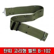 가야라이프 탄띠 고리형 밴드 B-102