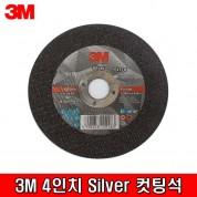3M Silver 컷팅석 51778 실버 절단석 4인치