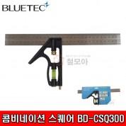 블루텍 블루버드 콤비네이션 스퀘어 BD-CSQ300 철직자
