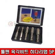 툴맨 육각 비트 히다리탭 5P DR005B01 반대탭