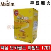 맥심 모카골드 마일드 150T+20T 커피믹스 170T