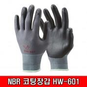 NBR 코팅장갑 HW-601 S/M/L 세탁가능 핸드폰 터치 가능장갑 파워그립 장갑 코팅 작업 안전 정비장갑