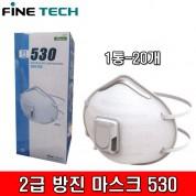 파인텍 네퓨어 안면부 여과식 2급 방진마스크 530 (낱개판매 가능) 1통-20개 분진 미스트 3중구조 마스크