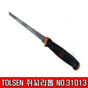 TOLSEN 툴쎈 쥐꼬리톱 NO.31013 쥐톱