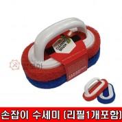 손잡이 수세미 (리필1개 포함) 손잡이분리 주방수세미 욕실 싱크대 씽크대 타일틈새 복도바닥 청소 다용도수세미