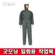 굿모닝 일회용 작업복 원피스 방진복 회색