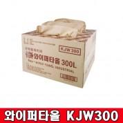세이플러스 KJW300 와이퍼타올 대형300매 4겹 세이테크 종이보루 산업용와이퍼 타올