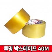 OPP투명테이프 포장용 40M OPP 1BOX 박스테이프 테이프 사무 문구