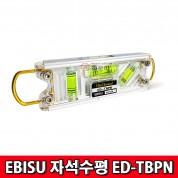 EBISU ED-TBPN 에비수 자석 수평자 자석수평 수평계 토비 일제 측정 공구 수공구 일제 수평기