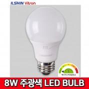 비츠온 LED BULB 8W  ★주광색★  6500K 벌브 전구 조명 전등 전기 램프 비츠온MRO 일신 MEGAMAN 메가맨