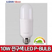 비츠온 LED P-BULB 10W  전구색 3000K 벌브 전구 조명 전등 전기 램프 비츠온MRO 일신 MEGAMAN 메가맨