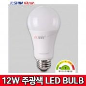 비츠온 LED BULB 12W  ★주광색★  6500K 벌브 전구 조명 전등 전기 램프 비츠온MRO 일신 MEGAMAN 메가맨