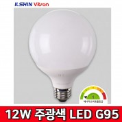 비츠온 LED G95 12W  ★주광색★  6500K 벌브 전구 조명 전등 전기 램프 비츠온MRO 일신 MEGAMAN 메가맨