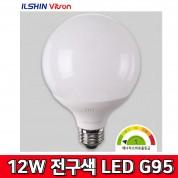 비츠온 LED G95 12W  전구  3000K 벌브 전구 조명 전등 전기 램프 비츠온MRO 일신 MEGAMAN 메가맨