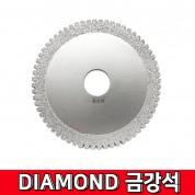 S툴맨 DIAMOND 금강석 다이아몬드톱날 STM-0001 4인치 절단석 그라인더 날 절삭 연마