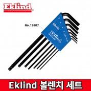 EKLIND Eklind Ball Hex L 에클랜드 육각 렌치 세트 13607  에클린드 볼렌치세트 볼렌치