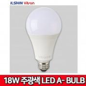 비츠온 LED A-BULB 18W  ★주광색★  6500K 18와트 E26 BASE 벌브 전구 조명 전등 전기 램프 비츠온MRO 일신