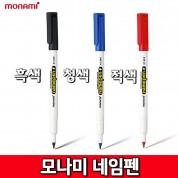 모나미 네임펜 FINE 유성마카  중간글씨 문구 싸인펜 모나미펜 사무 학교 필기